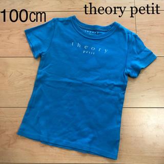 セオリー(theory)のセオリープチ 半袖Tシャツ 100(Tシャツ/カットソー)