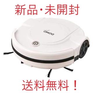 お掃除ロボット オートクリーナー DM0001WH(掃除機)