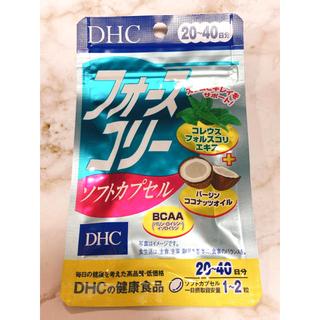 ディーエイチシー(DHC)のDHC フォースコリー 40粒(その他)