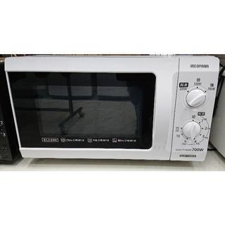 アイリスオーヤマ(アイリスオーヤマ)のアイリスオーヤマ 電子レンジ IMB-F182-5 50Hz専用 N034(電子レンジ)