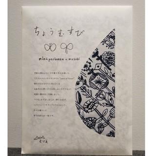 ミナペルホネン(mina perhonen)のセール❗ミナペルホネン 撥水加工 アクアドロップ風呂敷 レターオブフラワー (バンダナ/スカーフ)