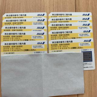エーエヌエー(ゼンニッポンクウユ)(ANA(全日本空輸))のANA株主優待券10枚(航空券)