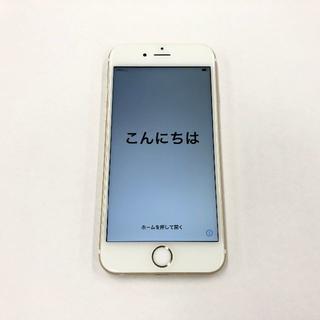 アップル(Apple)のdocomo iPhone6s 16GB ゴールド(スマートフォン本体)