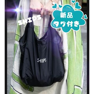 シップス(SHIPS)の新品 ships シップス WEB限定 男女兼用 大容量エコバッグ  ブラック(エコバッグ)