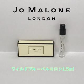 ジョーマローン(Jo Malone)のジョーマローン ワイルドブルーベルコロン(ユニセックス)