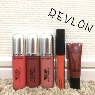 レブロン(REVLON)の【used】REVLON♥️レブロン 化粧品 コスメ まとめ売り 計5点(リップグロス)
