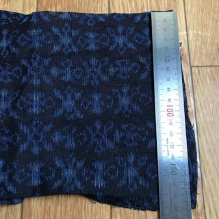 正絹 紬 はぎれ 藍紺(生地/糸)