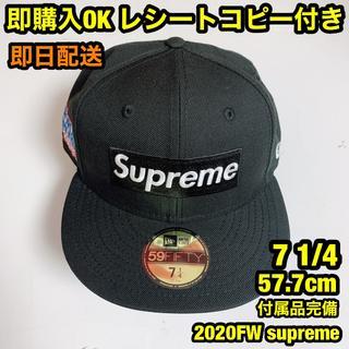 シュプリーム(Supreme)の黒 7 1/4 シュプリーム ボックスロゴ New Era ニューエラキャップ(キャップ)