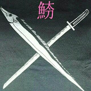 オリジナルのタチウオ柄(刀柄)のTシャツ1(ウエア)