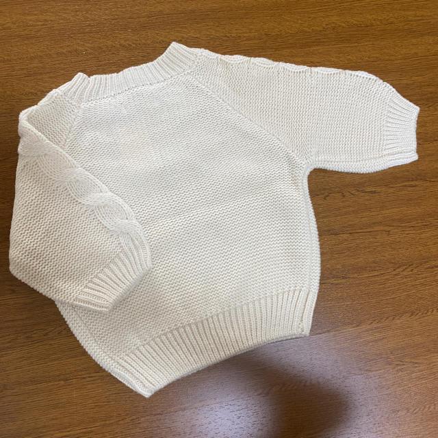 futafuta(フタフタ)のニット セーター conoco コノコ テータテート フタフタ バースデイ キッズ/ベビー/マタニティのベビー服(~85cm)(ニット/セーター)の商品写真