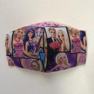 バービー(Barbie)のインナーマスク 立体(その他)