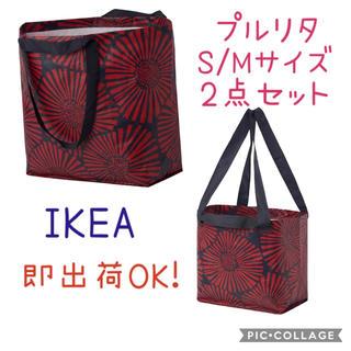 イケア(IKEA)の【かやのんの様】IKEA プルリタショップバッグ 5枚セット(ショップ袋)