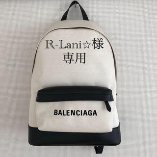 バレンシアガバッグ(BALENCIAGA BAG)のバレンシアガ バックパック リュック 新品同様(リュック/バックパック)