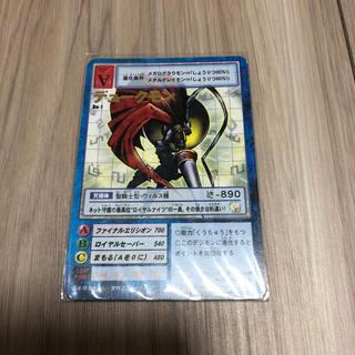 デジモンカード  デュークモン 非売品レア(シングルカード)