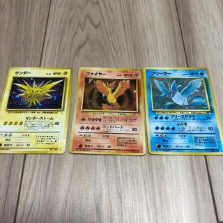 ポケモンカード 伝説の三匹(シングルカード)
