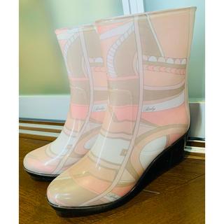 レディー(Rady)のRady レインブーツ 長靴 ノベルティ(レインブーツ/長靴)