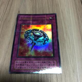 万能地雷グレイモヤ パラレルレア(シングルカード)