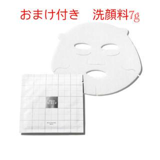 SHISEIDO (資生堂) - THE GINZA モイスチャーライジングマスク