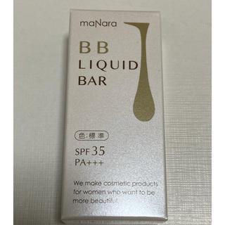 マナラ(maNara)のマナラ BBリキッドバー 標準色(BBクリーム)