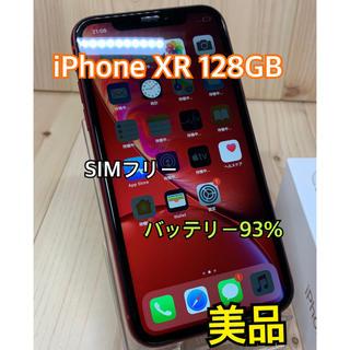 アップル(Apple)の【美品】【93%】iPhone XR 128 GB SIMフリー Red 本体(スマートフォン本体)