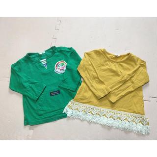 サンカンシオン(3can4on)の値下げしました‼️長袖2枚セット*95(Tシャツ/カットソー)
