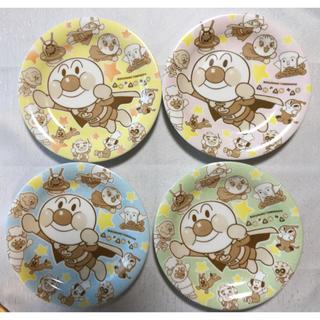 アンパンマン(アンパンマン)のアンパンマン 小皿 4枚(食器)