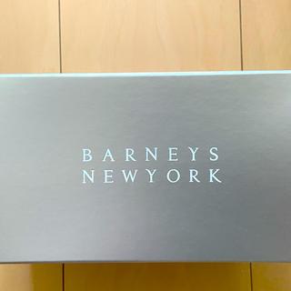 バーニーズニューヨーク(BARNEYS NEW YORK)のバーニーズニューヨーク ペアグラス(グラス/カップ)