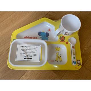 ミキハウス(mikihouse)のミキハウス ランチプレート 新品未使用 MIKIHOUSE 食器 ベビー(離乳食器セット)