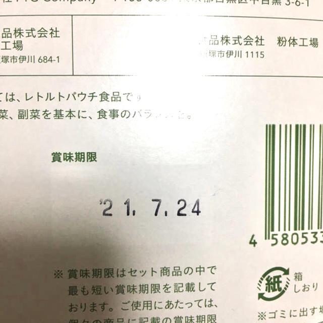 GB(ジービー)のhibi様用 グリーンブラザーズ ワンデイクレンズセット 2箱セット コスメ/美容のダイエット(ダイエット食品)の商品写真