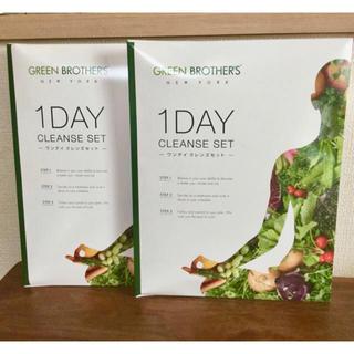 ジービー(GB)のhibi様用 グリーンブラザーズ ワンデイクレンズセット 2箱セット(ダイエット食品)