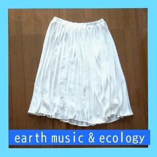 アースミュージックアンドエコロジー(earth music & ecology)のプリーツスカート⭐ホワイト(ひざ丈スカート)