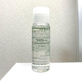 ムジルシリョウヒン(MUJI (無印良品))の無印良品 ホホバオイル 50ml(オイル/美容液)
