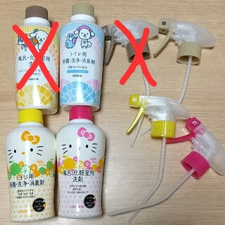 ハローキティ - ダスキン トイレ用洗剤 風呂用洗剤