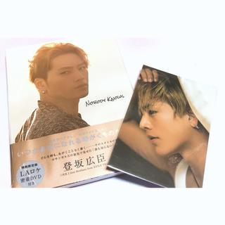即購入OK❤︎登坂広臣 未開封 NOBODY KNOWS 特別限定版DVD