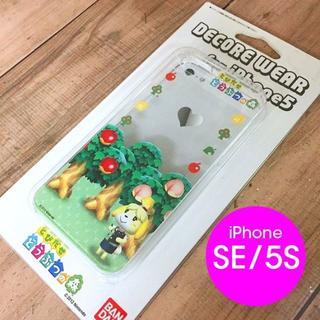 ニンテンドウ(任天堂)のどうぶつの森 iPhone5 /5S / SE 兼用 スマホケース 02(iPhoneケース)