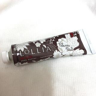 ロリア(LoLLIA)のロリア ハンドクリーム  新品(ハンドクリーム)