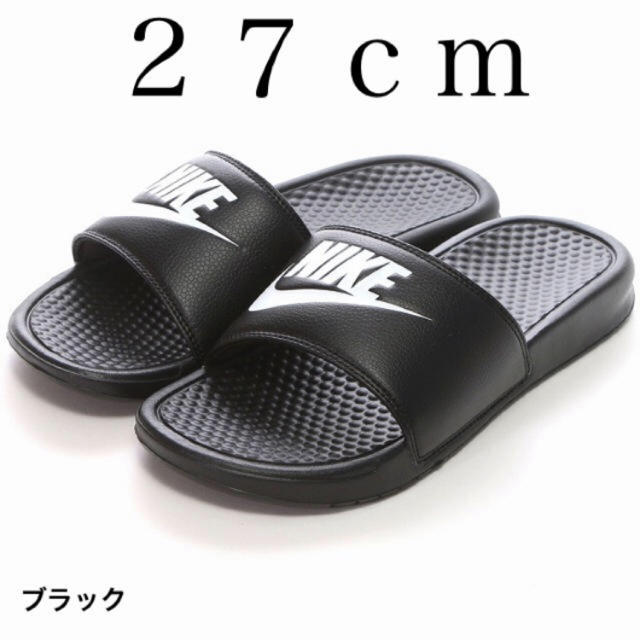 NIKE(ナイキ)の【新品】NIKE BENASSI JDI  343880 090 27cm メンズの靴/シューズ(サンダル)の商品写真