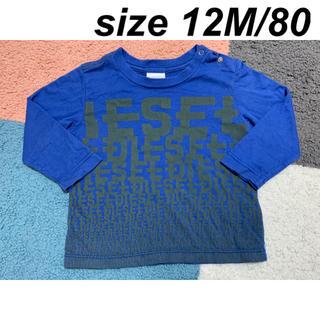 ディーゼル(DIESEL)のDIESEL  Tシャツ 長袖 12M/80(Tシャツ)