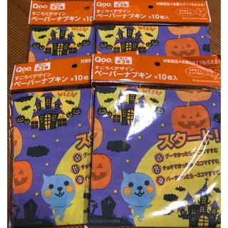 コカコーラ(コカ・コーラ)のクー ペーパーナプキン 10枚入×4セット 40枚(その他)