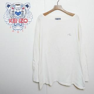 ケンゾー(KENZO)のKENZO ケンゾー ポートネックカットソー(Tシャツ/カットソー(七分/長袖))