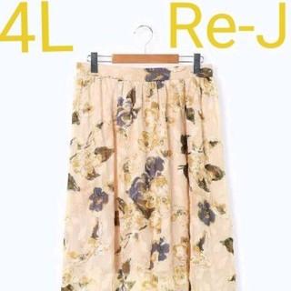 ユメテンボウ(夢展望)の花柄プリントシフォンスカート 4L(ひざ丈スカート)