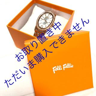 フォリフォリ(Folli Follie)のフォリフォリ Folli Follie 新品未使用美品 腕時計(腕時計)