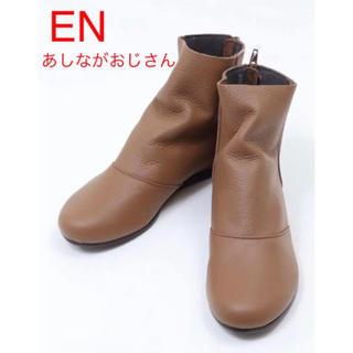 あしながおじさん - enあしながおじさん ショートブーツ ☆新品☆