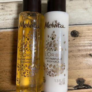 メルヴィータ(Melvita)のメルヴィータ ボディーソープ&ボディミルク(ボディソープ/石鹸)