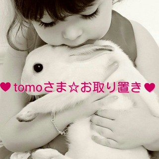 サマンサモスモス(SM2)のSM2☆アウター (ブルゾン)
