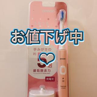 オムロン(OMRON)のオムロン 音波式電動歯ブラシ HT-305(電動歯ブラシ)