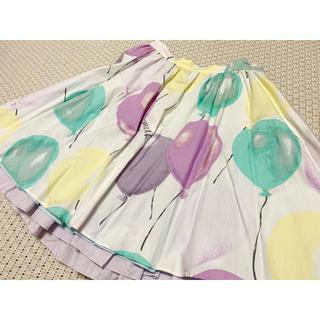 ミルク(MILK)のMILK ハピネスバルーン スカート(ひざ丈スカート)