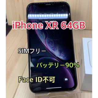 アップル(Apple)のiPhone XR 64 GB SIMフリー Black 本体(スマートフォン本体)