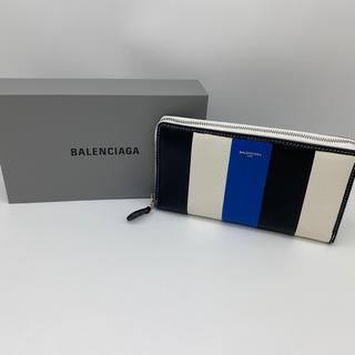 バレンシアガ(Balenciaga)のバレンシアガ   長財布 マルチカラー 新品 日本未入荷 BALENCIAGA(財布)