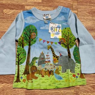 ビッツ(Bit'z)の新品 ビッツ ロングTシャツ ロンT(Tシャツ)